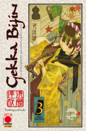 Gekka Bijin : la principessa guerriera della luna / Tatsuya Endo. 3. raccolta
