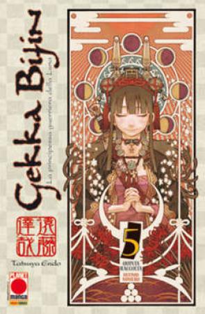 Gekka Bijin : la principessa guerriera della luna / Tatsuya Endo. 5. raccolta
