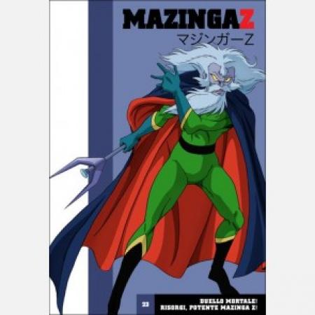 23: Duello mortale! Risorgi, potente Mazinga Z!