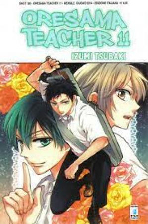 Oresama teacher. 11