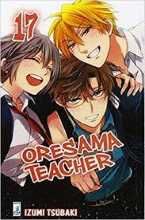 Oresama teacher. 17